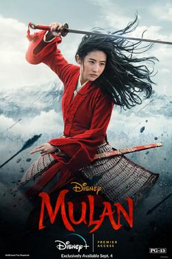 Mulan (2020, Disney Original Poster)