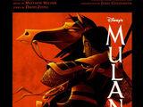 Mulan (Trilha-sonora original)