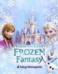 Anna-and-Elsa-s-Frozen-Fantasy-frozen-37471311-332-420