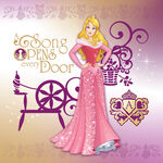 Aurora-disney-princess-39921054-1200-1200