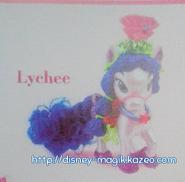 Lychee-et-lapis-les-nouveaux-palaces-pet-s 4941760-M