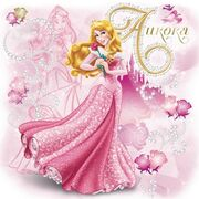 Aurora-disney-princess-37082024-500-500