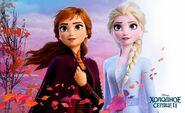 Frozen 2 - Russian Promo