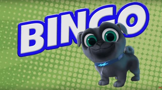File:Bingo.png