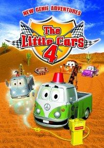 File:Little Cars 4.jpg