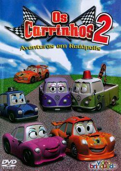 Little Cars 2