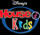 Disney's House of Kids Wiki