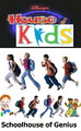 Disney's House of Kids - Schoolhouse of Genius 1.png