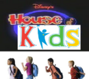 Disney's House of Kids - Schoolhouse of Genius Collections