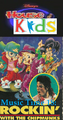 Disney's House of Kids - Music Time 18- Rockin With The Chipmunks.png