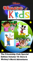Disney's House of Kids - The Friendship Club Special Edition Volume 10 Dora & Michey's World Adventures.png