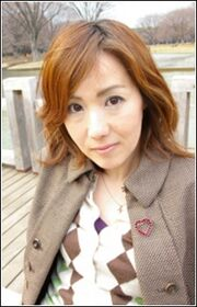 Mayumi Sho