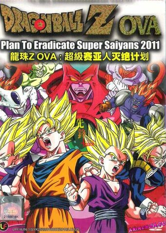 Plan To Eradicate The Super Saiyans Japanese Anime Wiki Fandom