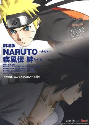 Naruto Shippuuden movie 2