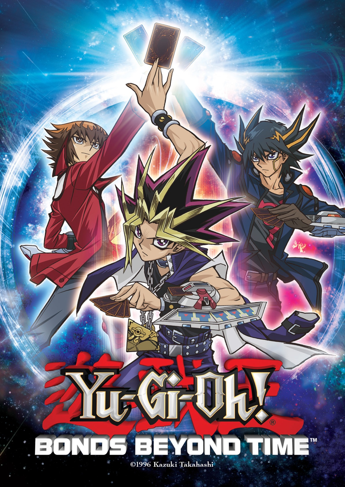 yu gi oh 5d s movie japanese anime wiki fandom powered by wikia