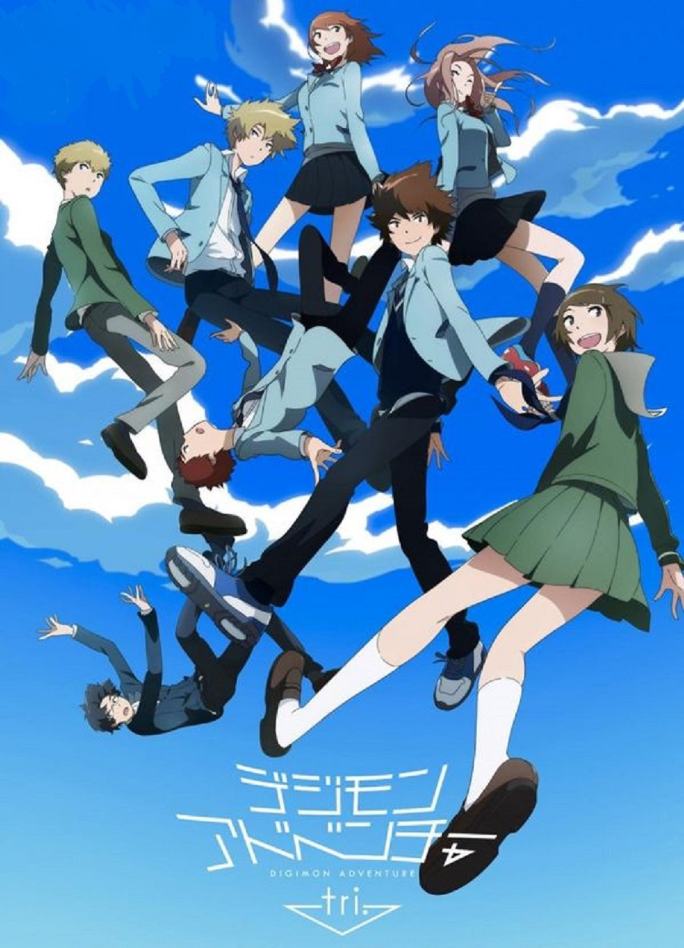 Who is daymond john dating simulators anime
