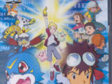 Digimon movie 3