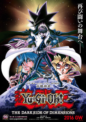 Yu-Gi-Oh! movie 2