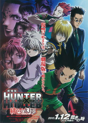Hunter x Hunter movie 1