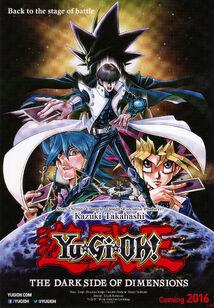 Yu-Gi-Oh! 2016 movie poster 2