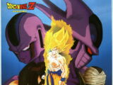 Dragon Ball Z movie 5