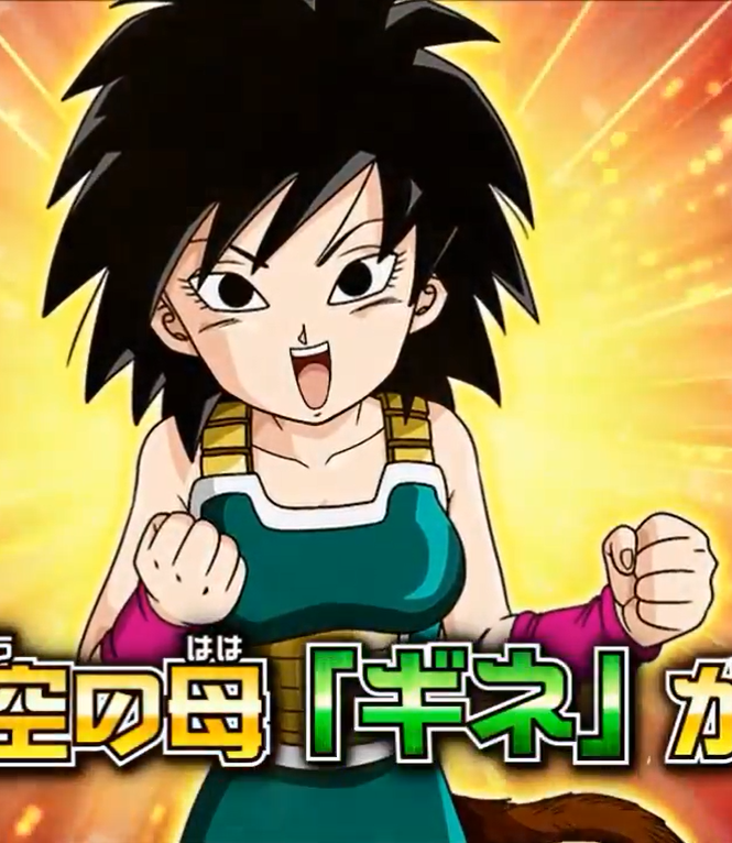 Gine Japanese Anime Wiki Fandom Powered By Wikia