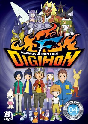 Digimon Frontier (Anime)