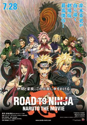 Naruto Shippuuden movie 6