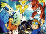 Digimon movie 6