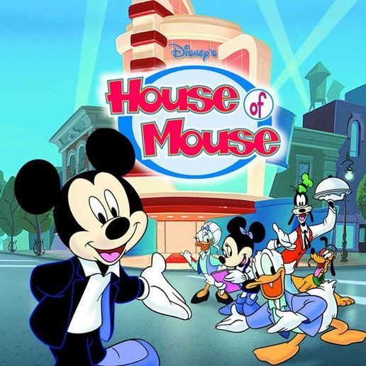 House of Mouse | Japanese Anime Wiki | FANDOM powered by Wikia