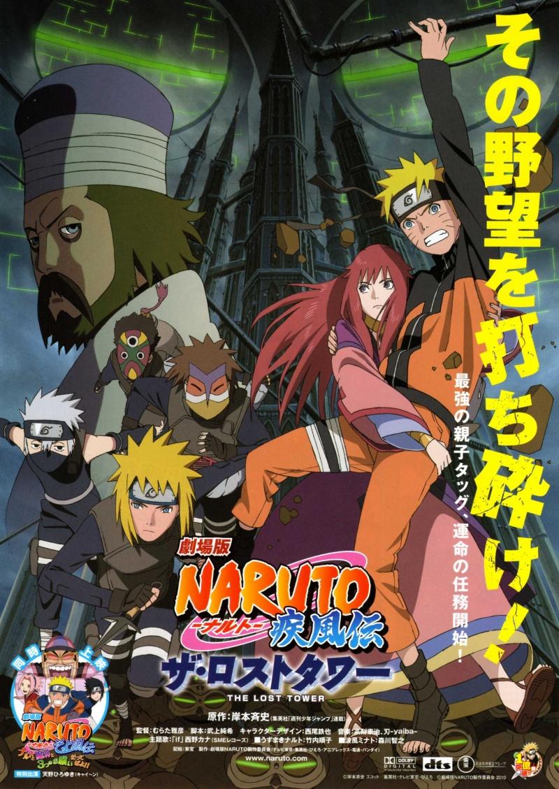 anime naruto movie: Naruto Shippuuden Movie 4