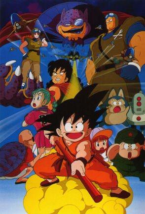 Dragonball movie 1