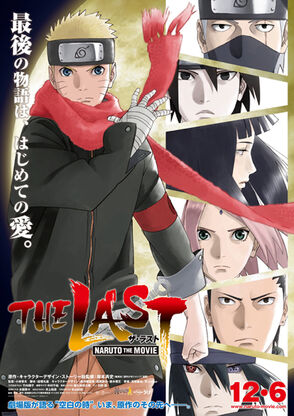 Naruto Shippuuden movie 7