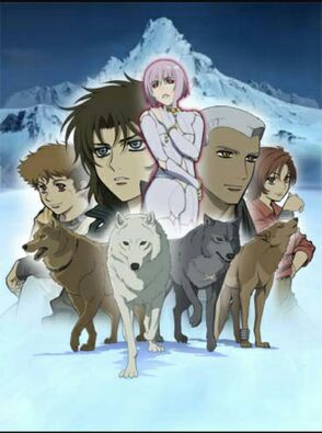 Wolf's Rain (Anime)