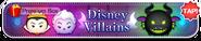 DisneyTsumTsum LuckyTime Intl Villains Banner 201611