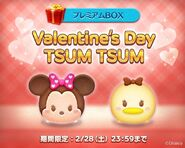 DisneyTsumTsum LuckyTime Japan ValentineMinnieValentineDaisy LineAd2 201502