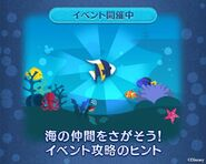 DisneyTsumTsum Events Japan FindingDory LineAd 201608