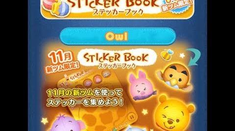 Disney Tsum Tsum - Owl (Sticker Book Event Card 3 - 8 Japan Ver)