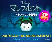 DisneyTsumTsum LuckyTime Japan Maleficent LineAd 201406