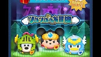Disney Tsum Tsum - Brave Goofy (JP ver) 勇者グーフィー