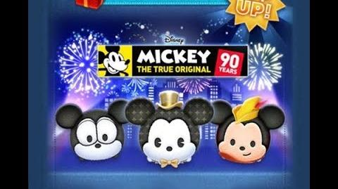 Disney Tsum Tsum - Anniversary Mickey (Japan Ver) アニバーサリーミッキー - ツムツム