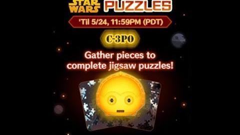 Disney Tsum Tsum - C 3PO (Star Wars Puzzles Event) 2