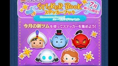 Disney Tsum Tsum - Humorous Drossel (2018 July Sticker Book - Card 1 - 8 Japan Ver)