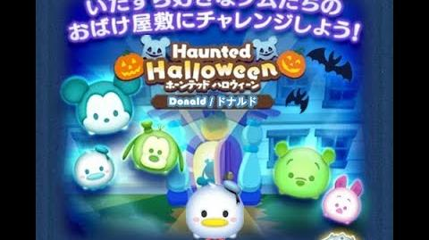 Disney Tsum Tsum - Donald (Haunted Halloween Event 3 - 11 Japan Ver)