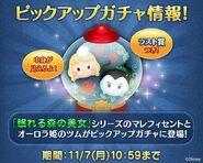 DisneyTsumTsum PickupCapsule Japan PrincessAuroraMaleficent LineAd 201611