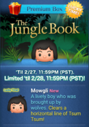 DisneyTsumTsum LuckyTime International Mowgli Screen 201702