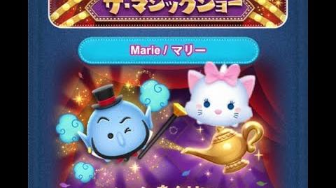 Disney Tsum Tsum - Marie (Genie's The Magic Show - Card 7 - 8 Japan Ver)