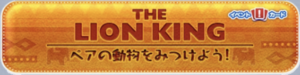LionKingBanner