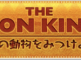 Japan Events/The Lion King
