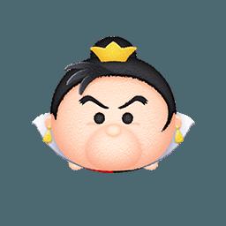 图像 P114 Png Disney Tsum Tsum 維基 Fandom Powered By Wikia
